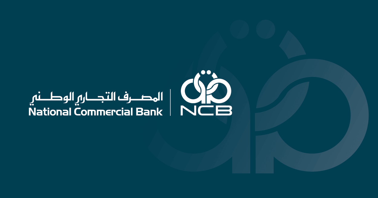 Therefore, the National Commercial Bank seeks with all due diligence,
